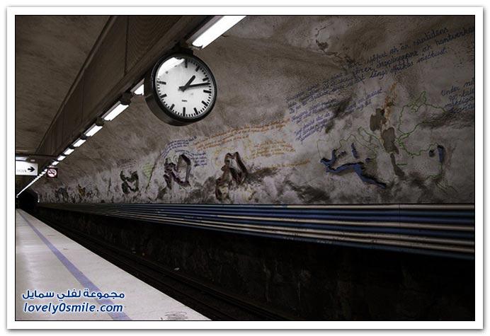 نظام مترو الأنفاق في ستوكهولم