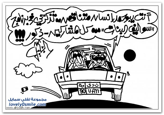 كاريكاتير منوع 24