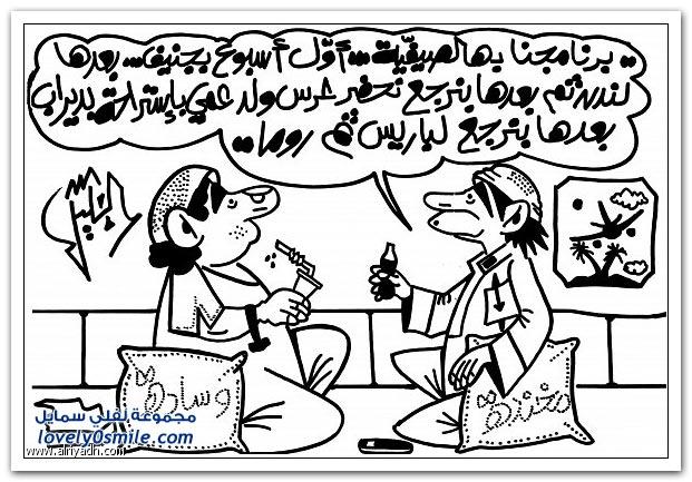 كاريكاتير منوع 25
