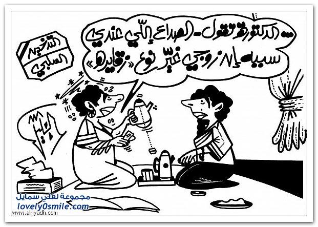 كاريكاتير منوع 26