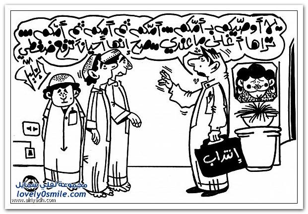 كاريكاتير منوع 27