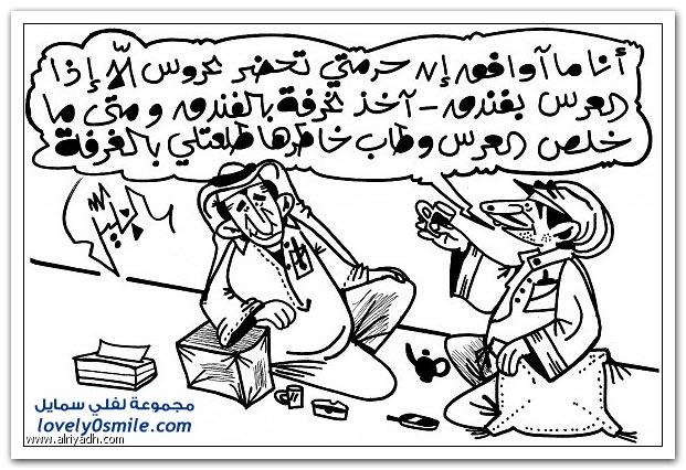 كاريكاتير منوع 28