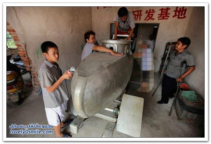 غواصة صينية صناعة منزلية