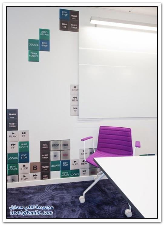 مكتب سكايبي في ستوكهولم