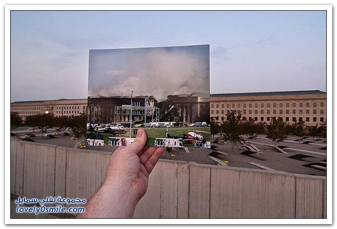 صور دمج الماضي بالحاضر لأحداث 11 سبتمبر