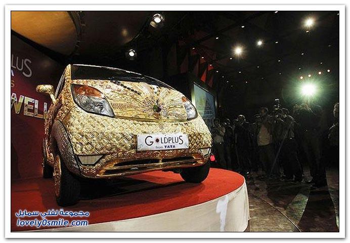 أرخص سيارة في العالم مطلية بـ80 كيلوجرام من الذهب