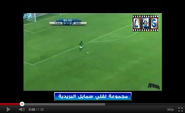 فيديو: لعب بحسبتهم + هدف حارس من نصف الملعب + ياشين الطيحه
