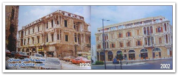 لبنان عام 1990 وعام 2002