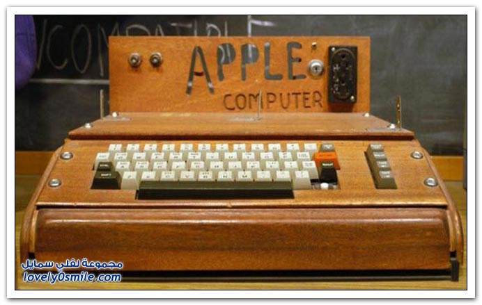 صور تطور أبل منذ عام 1976م