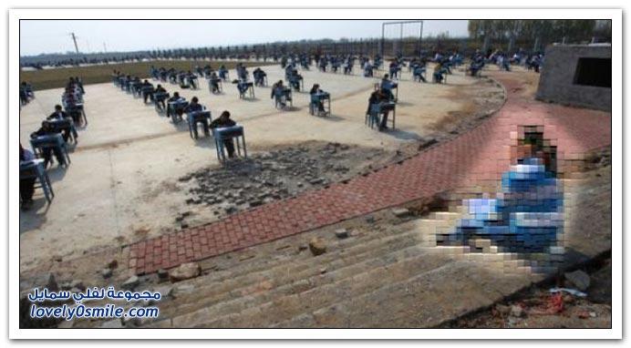 مكافحة الغش في الصين