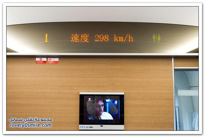 أحدث القطارات في الصين