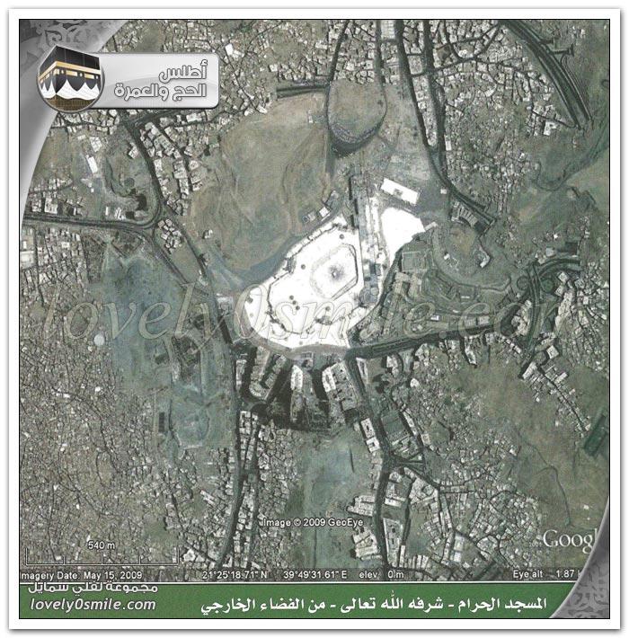 بناء إبراهيم الخليل عليه السلام للبيت الحرام - هجرة إبراهيم الخليل وبناء البيت