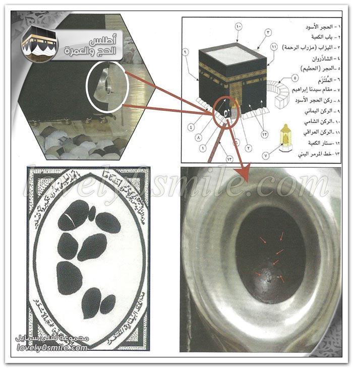 قصة الحجر الأسود + مقام إبراهيم الخليل عليه السلام - هجرة إبراهيم الخليل وبناء البيت