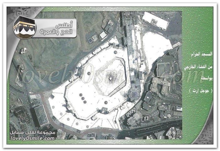 أركان الكعبة المشرفة - هجرة إبراهيم الخليل وبناء البيت