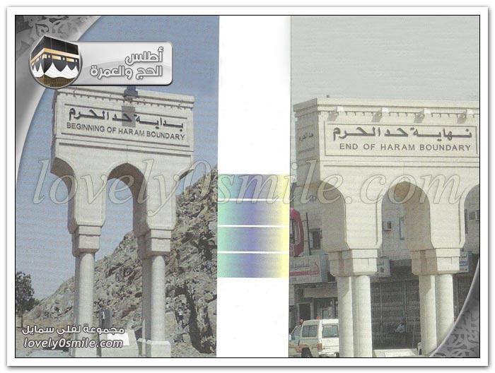 حدود أعلام الحرَم المكِّي - هجرة إبراهيم الخليل وبناء البيت