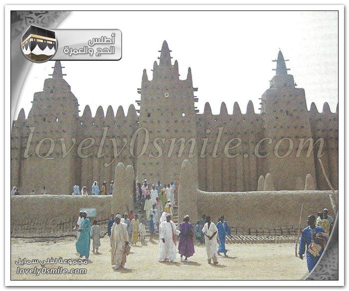 طريق الحاج المصري