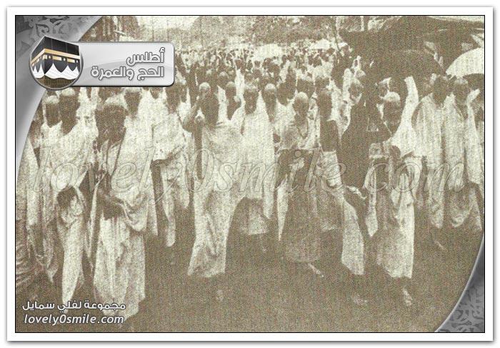 الحج في عهد الملك عبد العزيز بن عبد الرحمن آل سعود رحمه الله