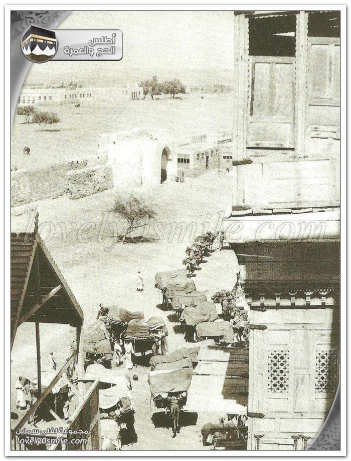 يوميات حاج ياباني + الرسالة السودانية وإطارها العام
