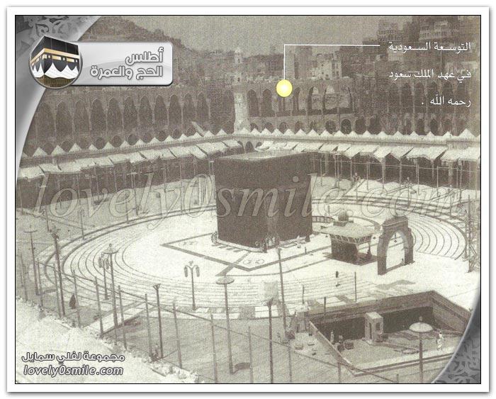 الحج في عهد الملك سعود بن عبد العزيز آل سعود