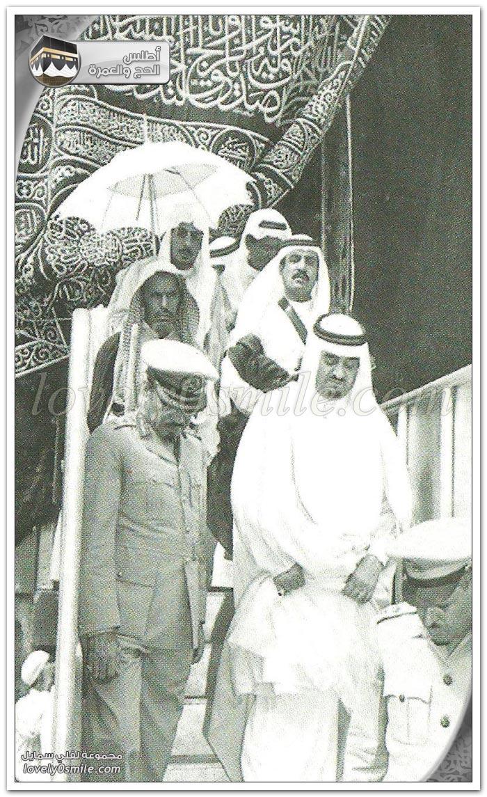 الحج في عهد خادم الحرمين الشريفين الملك فهد آل سعود رحمه الله