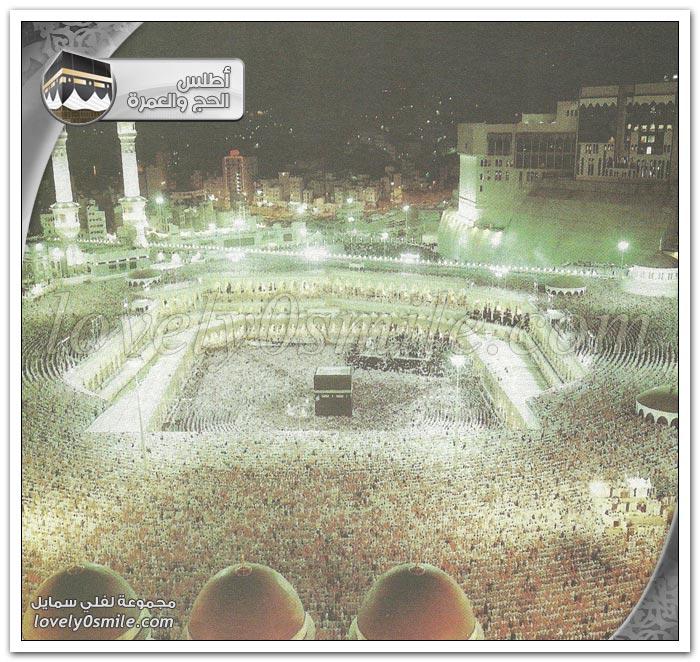 المسجد الحرام بعد توسعته في عهد خادم الحرمين الشريفين الملك فهد
