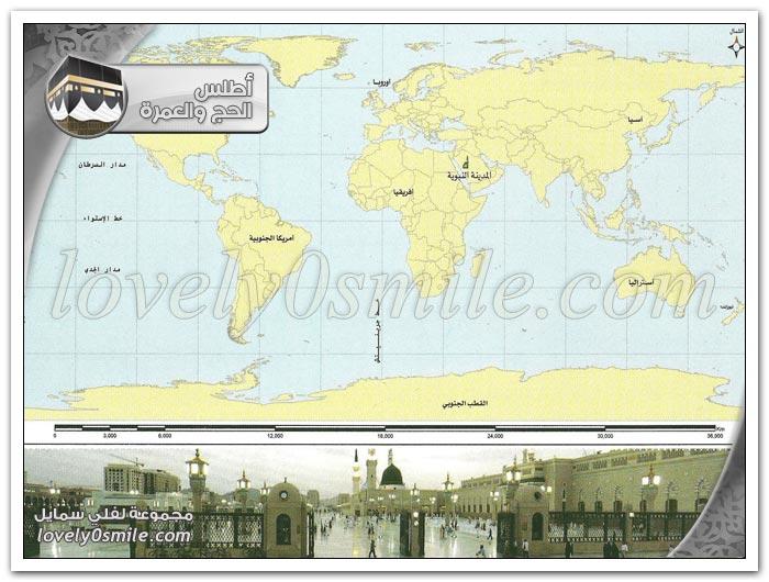 موقع المدينة النبوية - المدينة النبوية وهجرة الرسول صلى الله عليه وسلم إليها