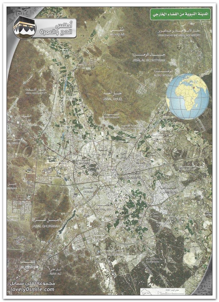 منطقة المدينة المنورة + لمحات عن تاريخ المدينة النبوية قبل الهجرة