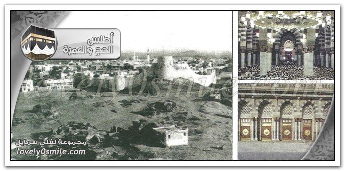 عمارة المسجد النبوي الشريف عبر أطوار التاريخ