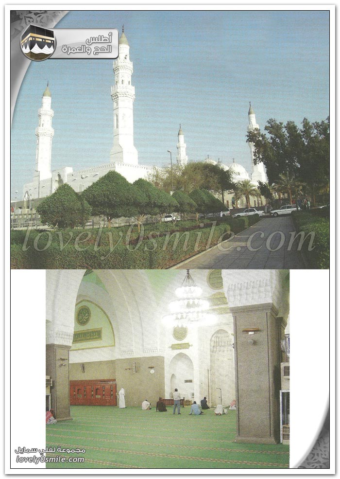 مسجد قُباء + مسجد الجُمُعة
