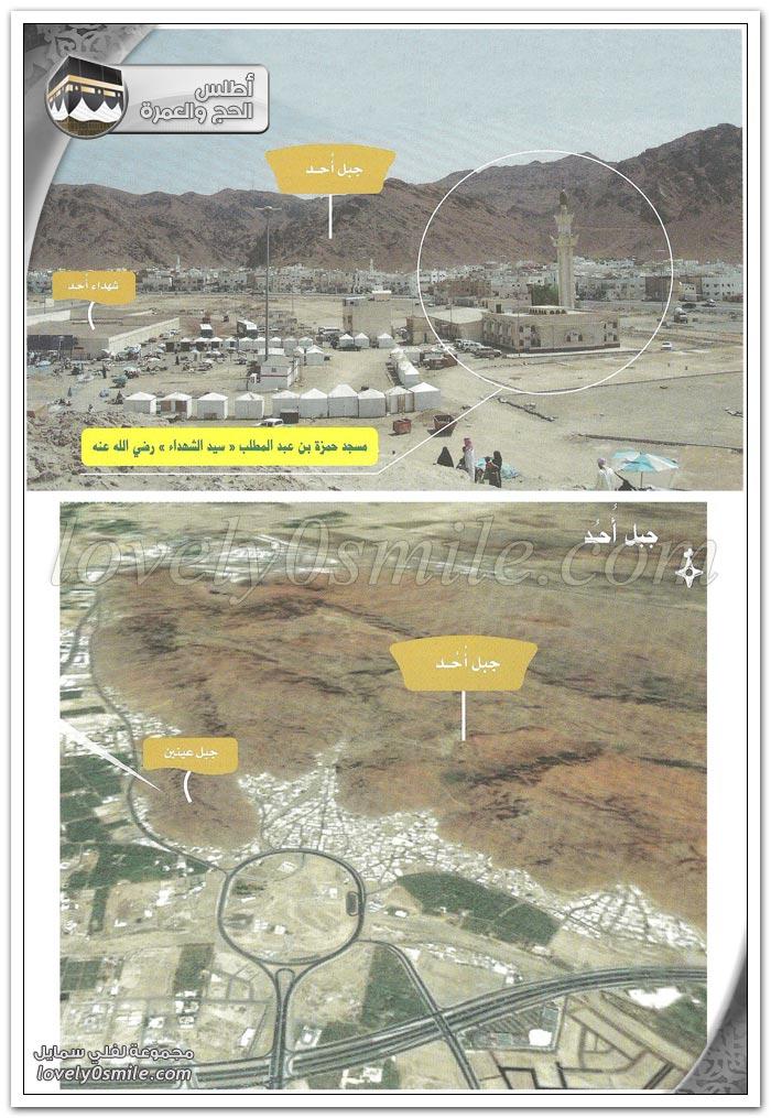 بقيع الغرقد في المدينة النبوية + جَبَلُ أُحُدِ - من أبرز المعالم في المدينة النبوية