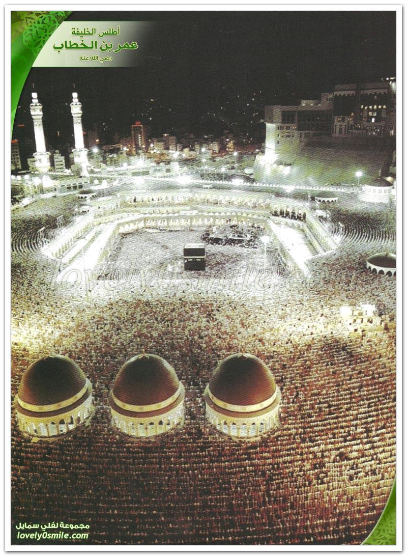 أسرة عمر الخطاب رضي الله عنه - الخليفة عمر بن الخطاب في العهد المكي