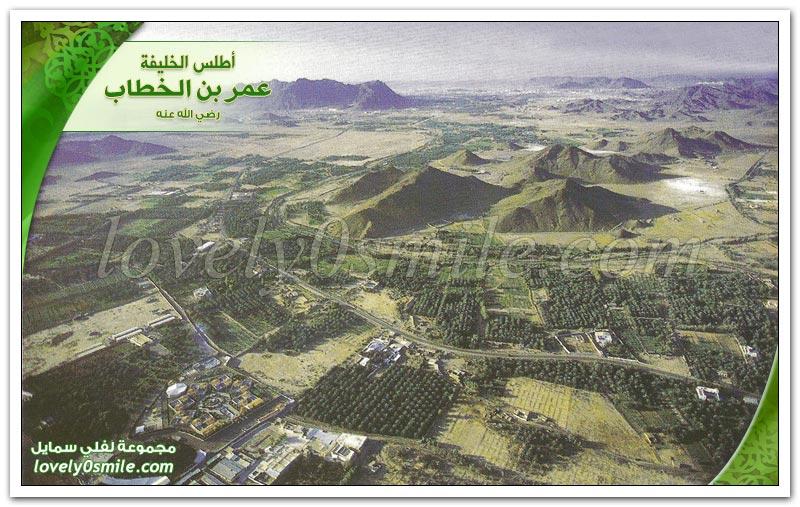 المدينة النبوية + عمر رضي الله عنه في ميادين الجهاد مع النبي صلى الله عليه وسلم