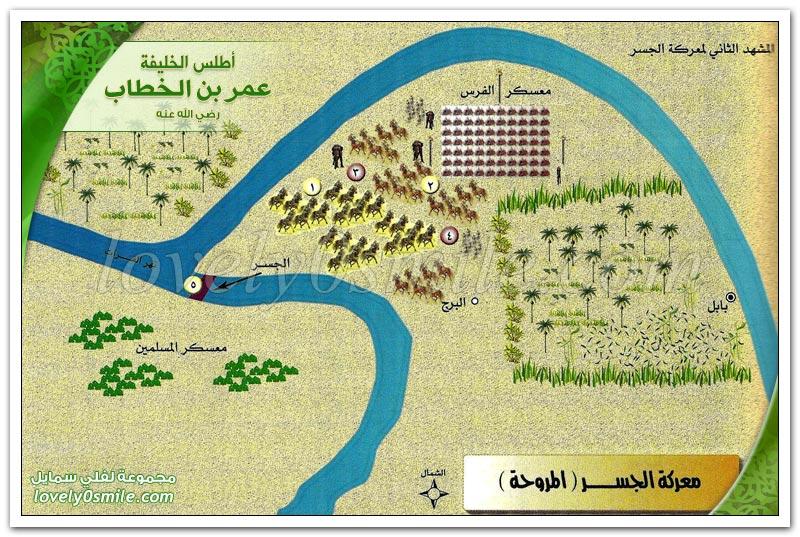معركة الجسر + معركة أليس الصغرى - فتح العراق