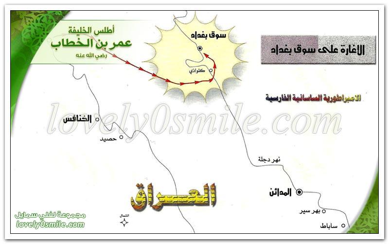 المسلمون والفرس في معركة البويب + الغارة على سوق الخنافس وعلى سوق بغداد