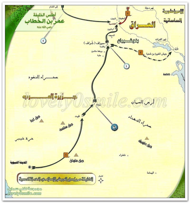 معركة القادسية + غارات المسلمين قبل القادسية