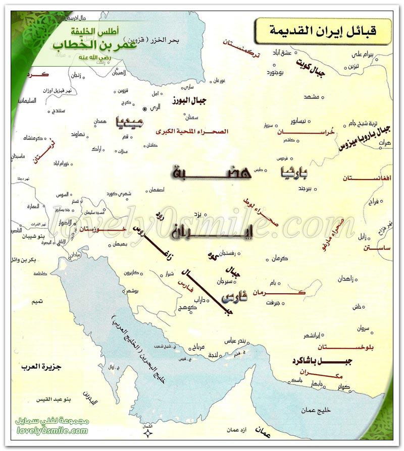 قبائل إيران القديمة + الديانة الزرادشتية (المجوسية)