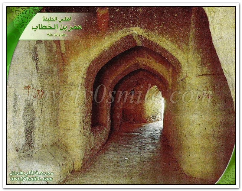 فتح همدان + فتح أصبهان + مدينة أصفهان اليوم