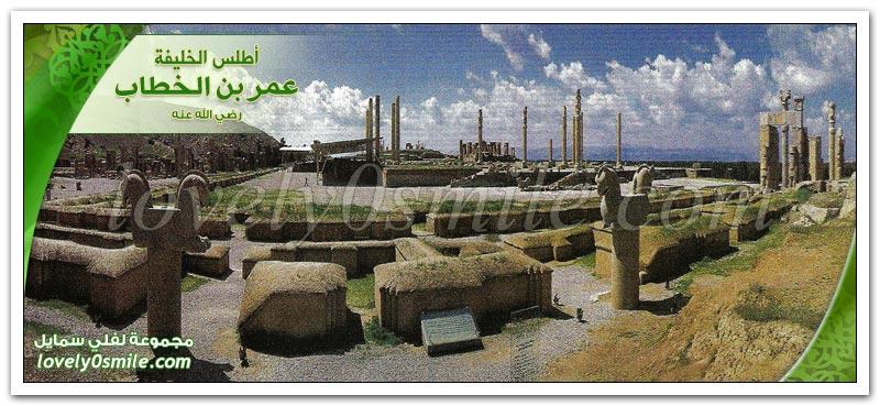 فتح توُج + آثار ساسانية من إقليم فارس