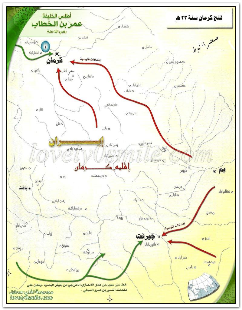 التاريخية Atlas-Omar-192.jpg