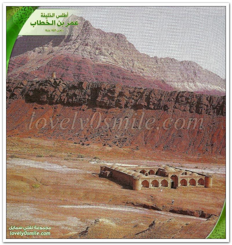 التاريخية Atlas-Omar-193.jpg