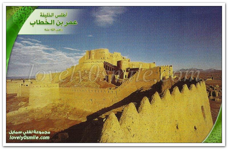 فتح كرمان + قلعة بم التاريخية + فتح سجستان