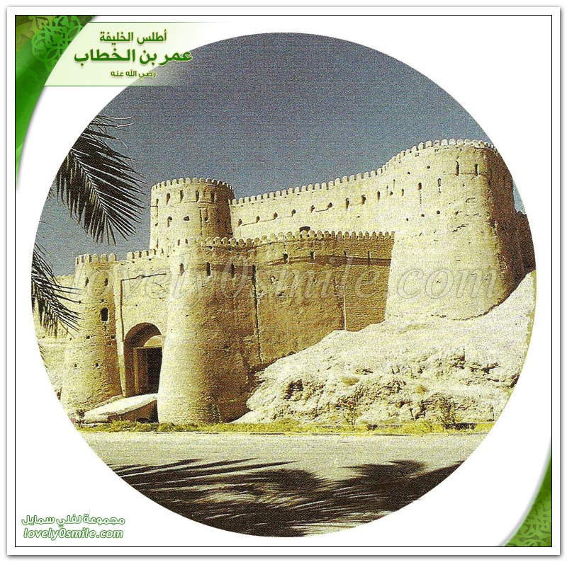 التاريخية Atlas-Omar-195.jpg