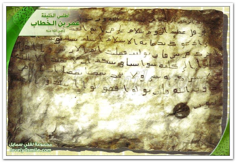 وثيقة نص رسالة الرسول صلى الله عليه وسلم إلى قيصر الروم