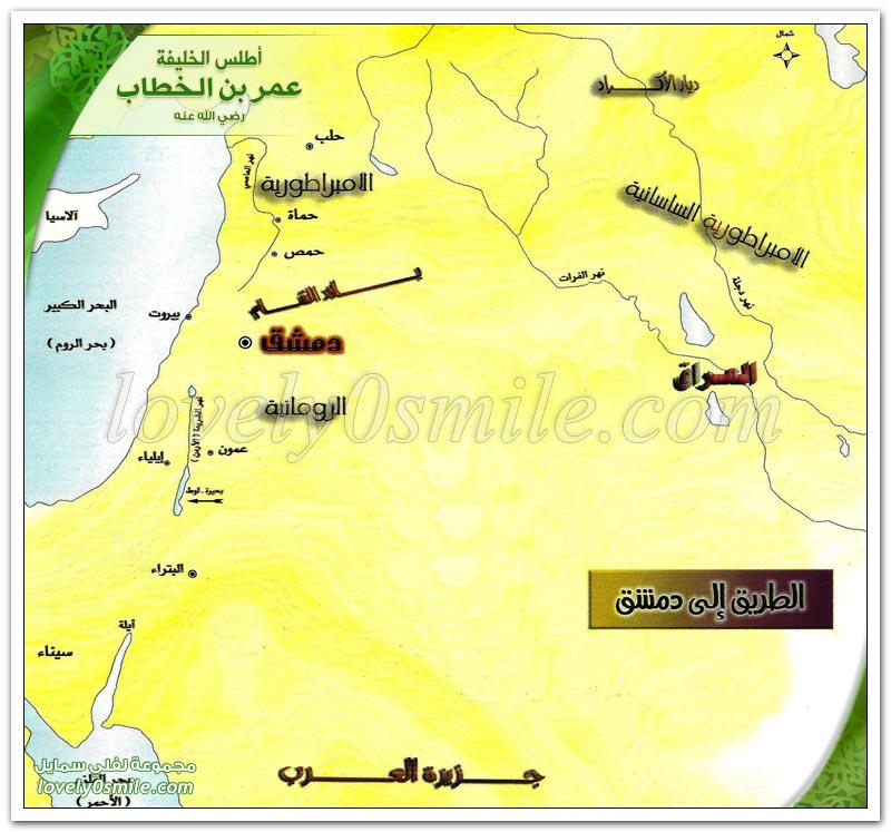 خريطة دمشق القديمة وأبوابها + فتح دمشق