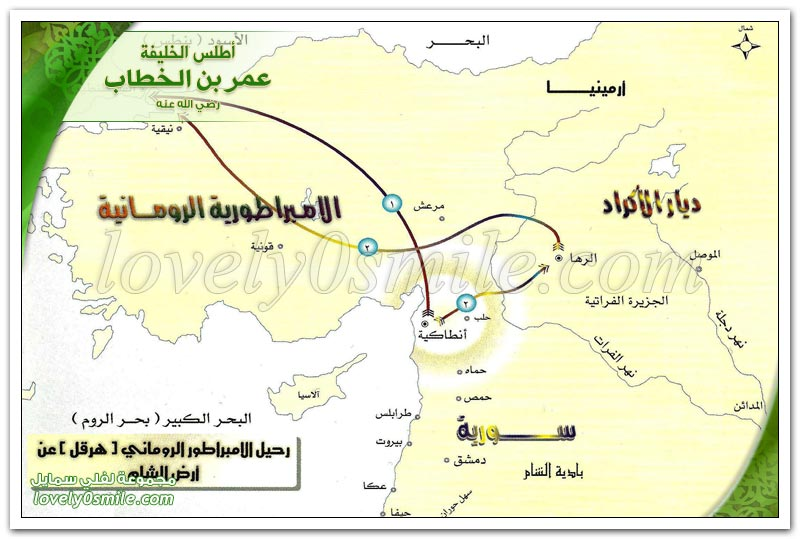 معركة اليرموك في منتصف رجب سنة 15 هـ