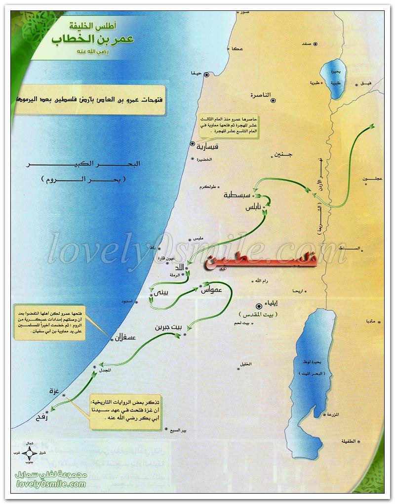 فتح الأجزاء المتبقية من الشمال السوري + استكمال فتح الأردن