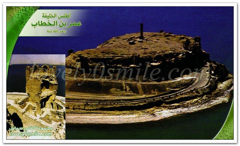 الأجزاء المتبقية الشمال السوري استكمال Atlas-Omar-352.jpg