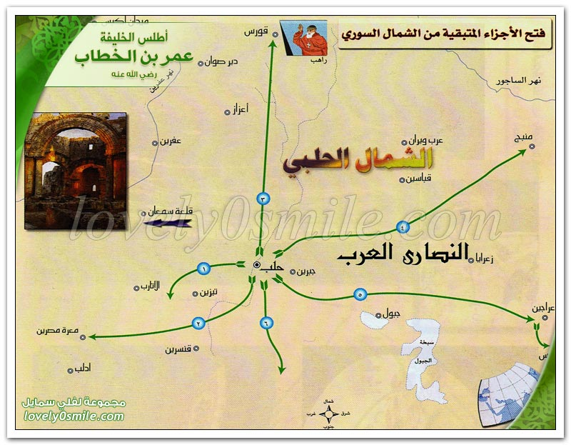 الأجزاء المتبقية الشمال السوري استكمال Atlas-Omar-355.jpg