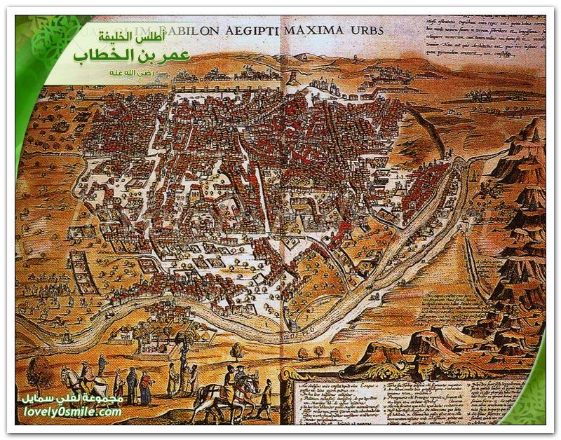 بداية الفتح الإسلامي لمصر - فتح مصر وليبيا