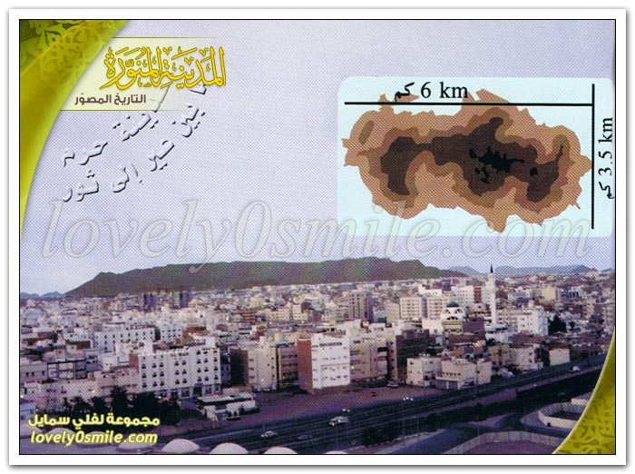 الجهات الأربعة للمدينة المنورة + دعاء النبي صلى الله عليه وسلم للمدينة